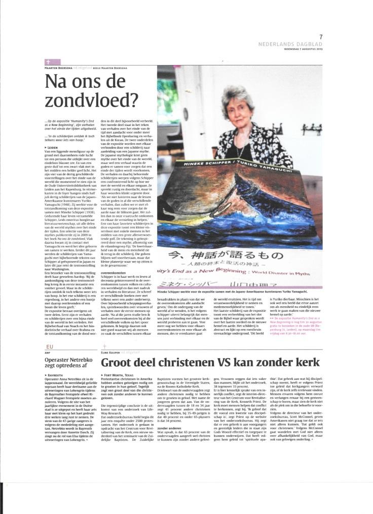 Netherlands news 8.7.2019